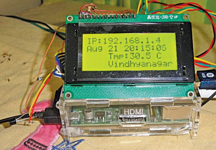 Fig. 1: Author's prototype for Multifunction LCD Clock