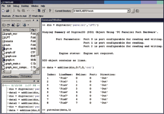 Fig.6: Screen shot of Matlab command window
