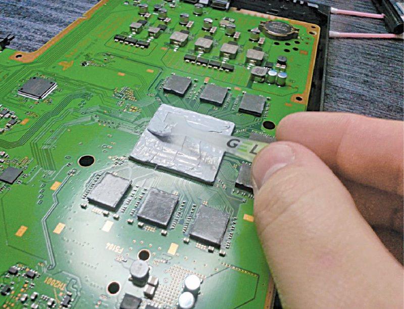 thermal paste as heat sink