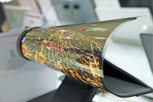 A flexible OLED display