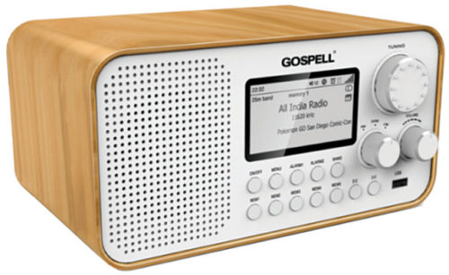 Gospell Digital Radio Mondiale (DRM) receiver