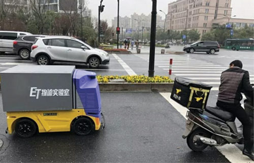 Alibaba's robot delivery network at work