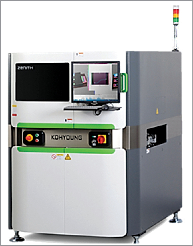 Automated Optical Inspection (AOI) is the most cost-effective and reliable inspection tool
