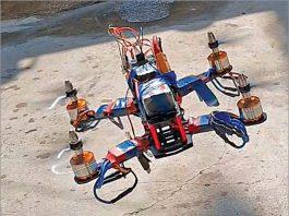Public Announcement Drone